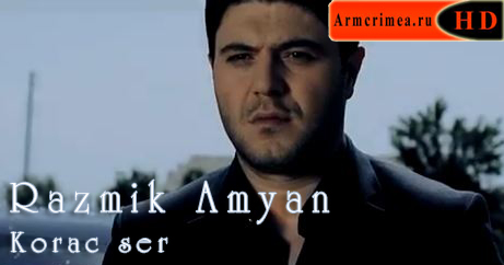 Razmik Amyan - Korac ser (2012 HD Music Video)