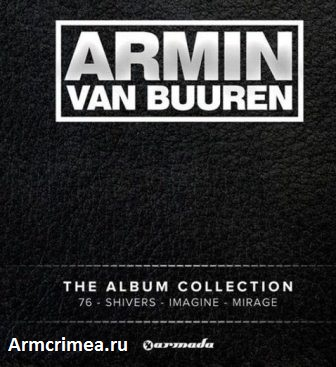 Armin van Buuren -  Album Collection (2012)