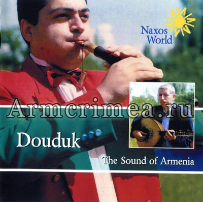 The Sound of Armenia - Douduk (2004)