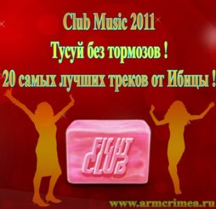 Club Music - bez tormozov (ibiza 2011)